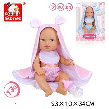 купить Куколка в Кишинёве