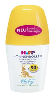 купить Hipp BabySanft Sun roller SPF 50+, 50 мл в Кишинёве