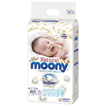купить Подгузники Moony Natural NewBorn (до 5 кг) 63 шт в Кишинёве