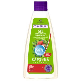 cumpără Viorica Cosmeplant Gel antibacterial pentru mâini căpșună 200ml în Chișinău