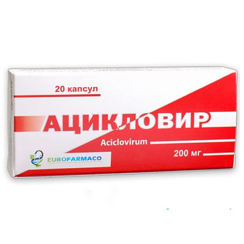 cumpără Aciclovir 200mg caps. N20 în Chișinău