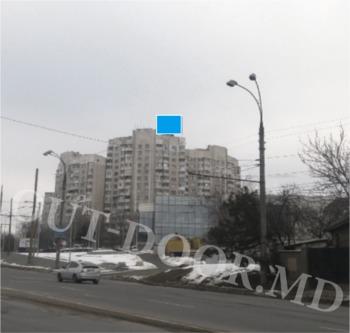 купить KRI78020A в Кишинёве