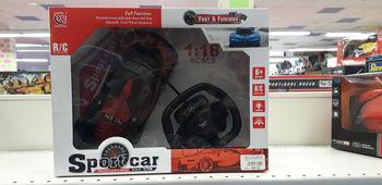 """Mașina 1:18 cu telecomanda """"Sport Car"""" (ușile), cod 19136"""