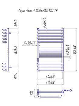 Гера-Люкс-I 800x500/170 TR таймер-регулятор