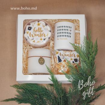 Подарок Hello Winter Gold