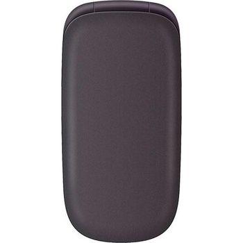 купить Maxcom MM818 Black в Кишинёве