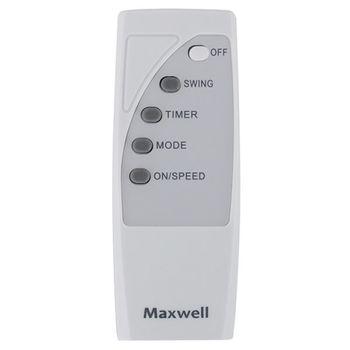 Вентилятор напольный Maxwell MW3545W