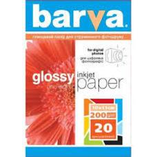 купить A3 150g 20p Glossy Inkjet Photo Paper Barva в Кишинёве