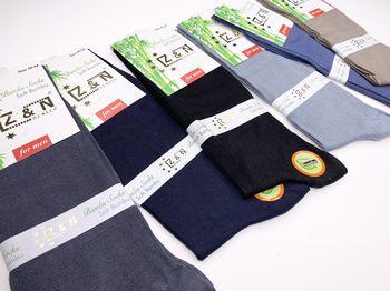 ZN классические тонкие носки из бамбука