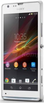 Sony Xperia M (C2005) 2 SIM (DUAL) White