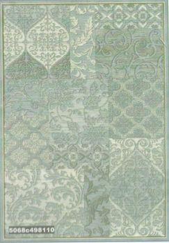 Ковёр Kunduz 5068c498110