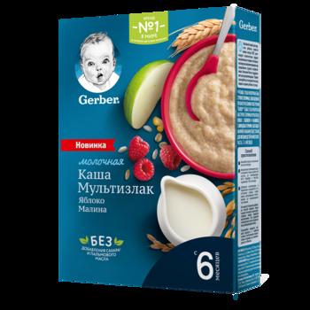 купить Каша мультизерновая с молоком яблоко-малина Gerber, с 6 месяцев, 180г в Кишинёве