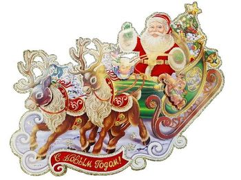"Картинка-декор на окно/стену ""Дед Мороз на санях"" 45cm"