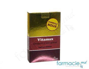 купить Vitamax caps. N15 (TVA 20%) в Кишинёве
