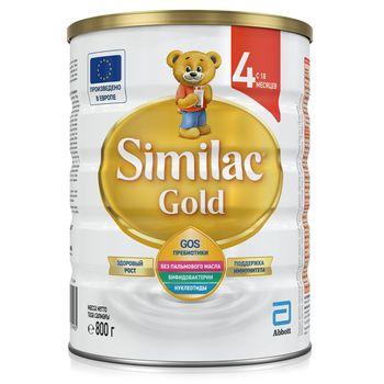 Молочная смесь Similac Gold 4 с 18 месяцев, 800г