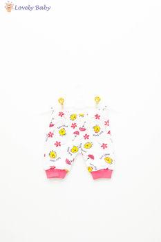 Pantaloni puisor roz