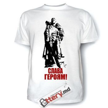 Футболка Слава Героям