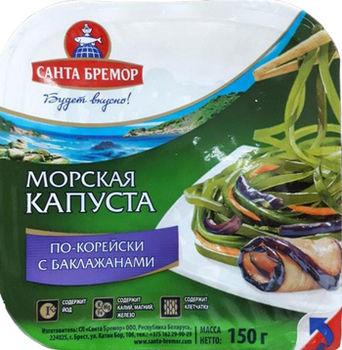 """купить Морская капуста  с баклажаном """"Санта Бремор"""" 150гр в Кишинёве"""