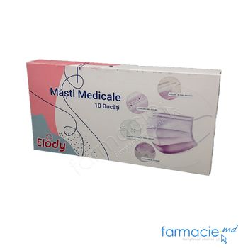 cumpără Masti chirurgicale Elody N10 (3 straturi cu elastic) în Chișinău