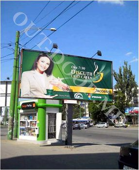 купить KBT25026B в Кишинёве