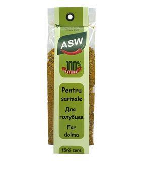 Специи для голубцов ASW