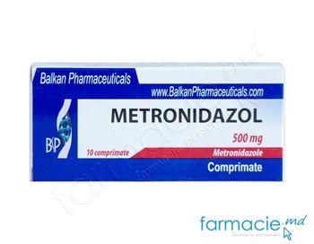 купить Metronidazol comp.500 mg N10 (Balkan) в Кишинёве