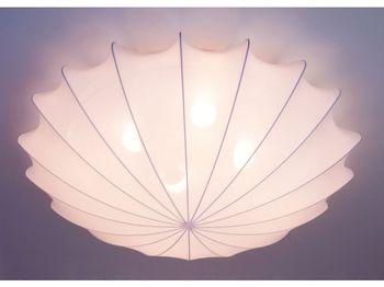 купить 9672 Светильник Form L 4л в Кишинёве