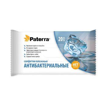 cumpără Șervețele umede Antibacteriene, 20 buc. în Chișinău