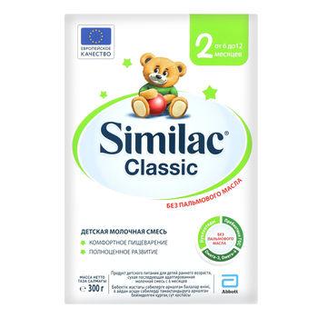 Молочная смесь Similac Классик 2 с 6 месяцев, 300г