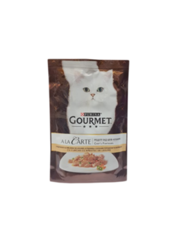 """купить Gourmet """"A la Carte"""" с индейкой и гарниром в Кишинёве"""