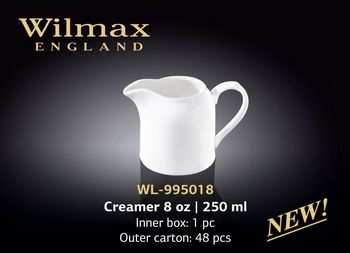 Молочник WILMAX WL-995018 (250 мл)