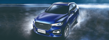 All New Haval 6