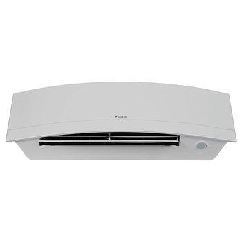 cumpără Aparat de aer conditionat tip split pe perete Inverter Daikin FTXJ50MW/RXJ50M 18000 BTU în Chișinău
