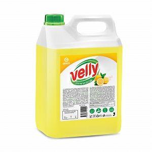 Моющее средство для посуды Velly  лимон 5Л