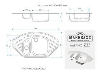купить Матовые кухонные мойки из литьевого мрамора  (беж.) F023Q2 в Кишинёве