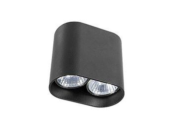 купить Светильник PAG 9386 2л в Кишинёве