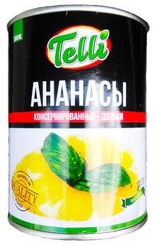 """купить """"TELLI"""" Ананасы консервированные(Дольки) 580мл в Кишинёве"""