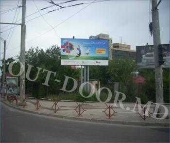 купить KTC48017A в Кишинёве