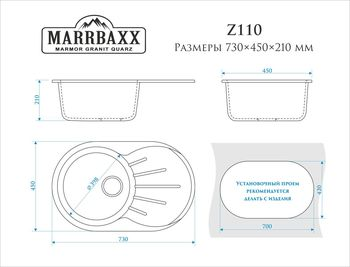 купить Глянцевые каменные мойки (Бежевый) Z110Q2 в Кишинёве