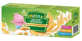 cumpără Heinz biscuiți pentru copii, 5+ luni, 160 gr în Chișinău