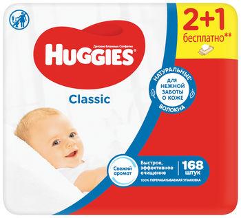 Влажные салфетки Huggies Classic, 3 x 56 шт.