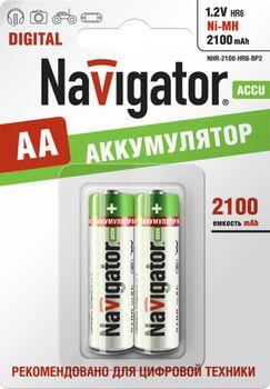 купить аккумулятор NHR-2100-AA-BP2 в Кишинёве