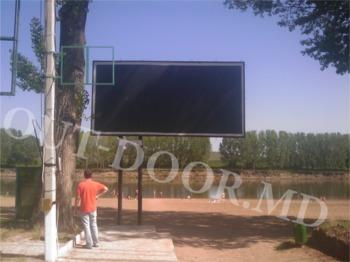 cumpără KDV45043A în Chișinău