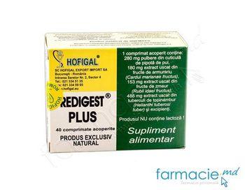 купить Redigest Plus comp. N40  (Hofigal) в Кишинёве