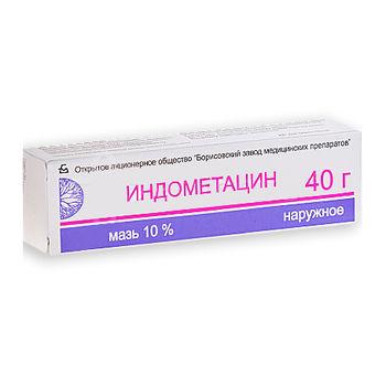 cumpără Indometacin 10% 40g ung. în Chișinău