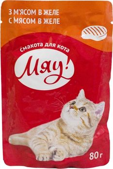 купить Мяу! с мясом в желе , 80g в Кишинёве