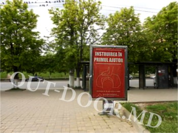 cumpără KRI24178B în Chișinău