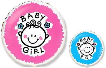 купить Круг Baby в Кишинёве
