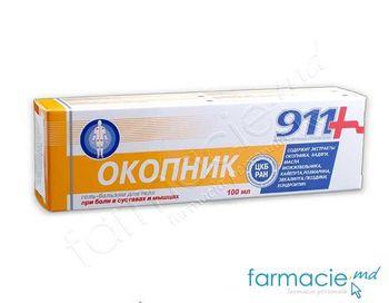 """купить """"Gel """"""""911 Оcopnic dlea sustavov"""""""" 100ml"""" в Кишинёве"""