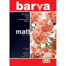 cumpără A4 180g 500p Matt Inkjet Photo Paper Barva în Chișinău